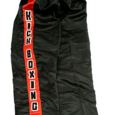 Kickbox nadrág